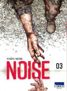 noise03