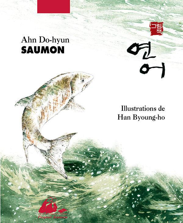 Saumon-Album-600x729