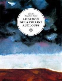 Ledemon-de-la-colline-aux-loups_4282